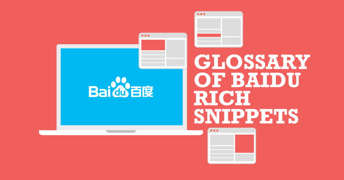 Baidu SERP Glossary - Top 100 Most Common Result Types | Dragon