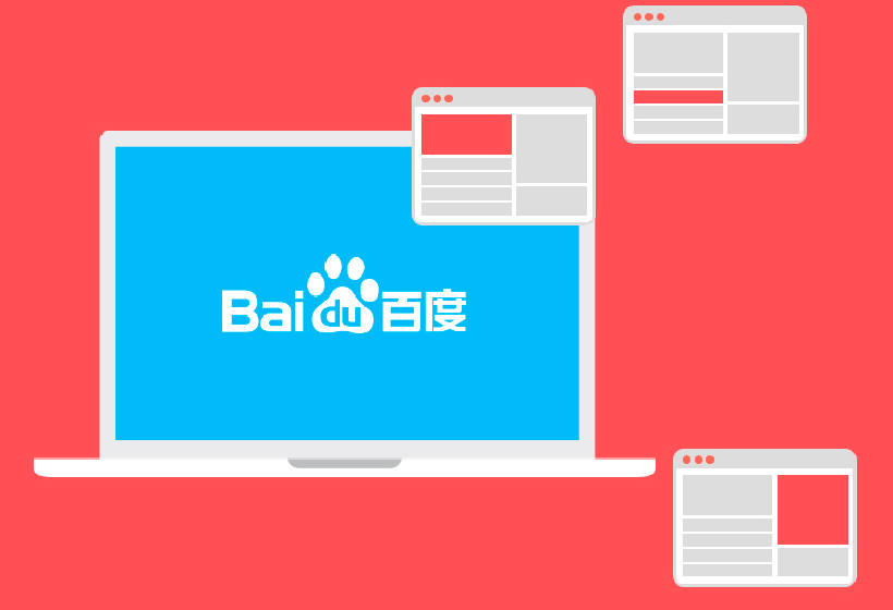 Baidu SERP Glossary - Top 100 Most Common Result Types