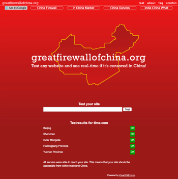china-accessibility-tool-greatfirewallofchina-org